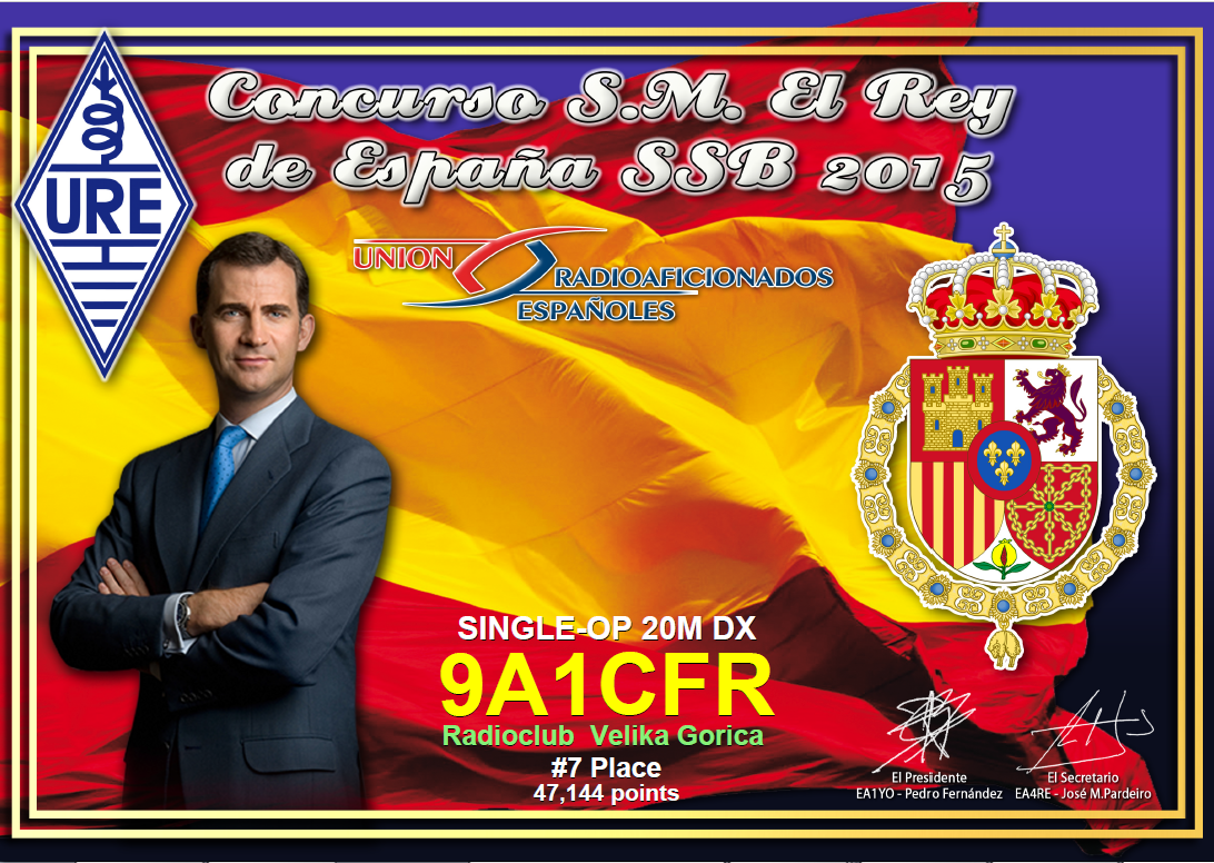KoS2015-SSB